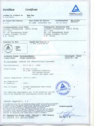 TUV认证(光伏电缆)
