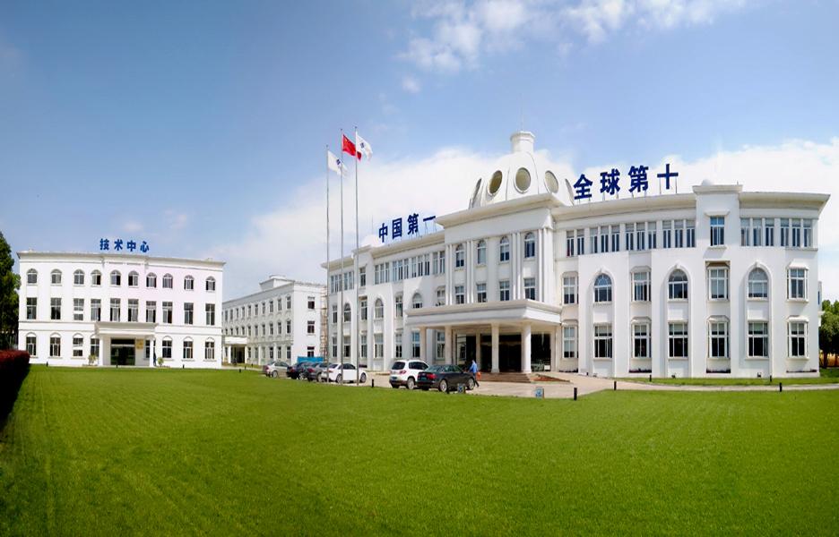 技术中心与办公楼