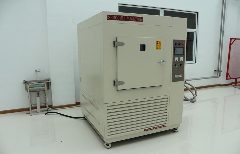 氙灯气候试验设备