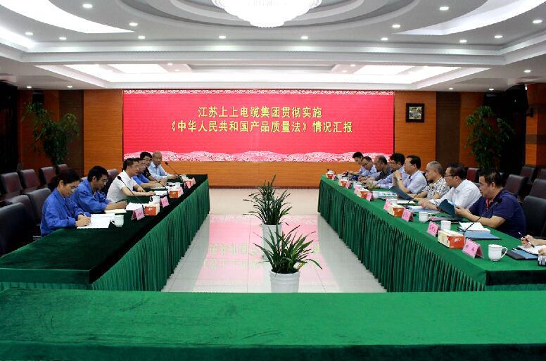 2018年5月24日,溧阳市人大常委会领导来上上检查《产品质量法》贯彻实施情况