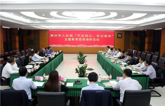 2020年3月17日,溧阳市政协主席狄立新一行来上上电缆考察复工复产情况