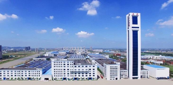 上上电缆获评2019首批省工业互联网发展示范企业(五星级上云企业)