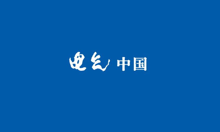 """《电气中国》:丁山华紧握特种电缆""""窝窝头"""""""