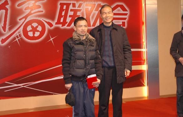 """上上举办""""虎啸迎新春 蓄势创未来""""2010年新春联欢会"""