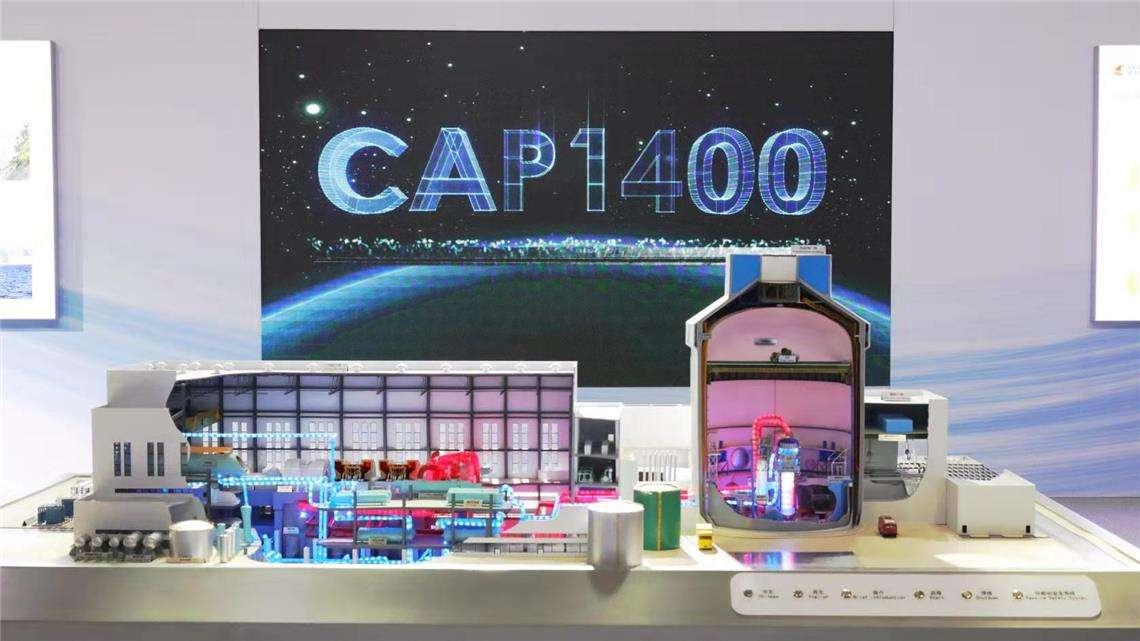 上上电缆成功中标国家重大科技专项——国和一号(CAP1400)示范工程项目