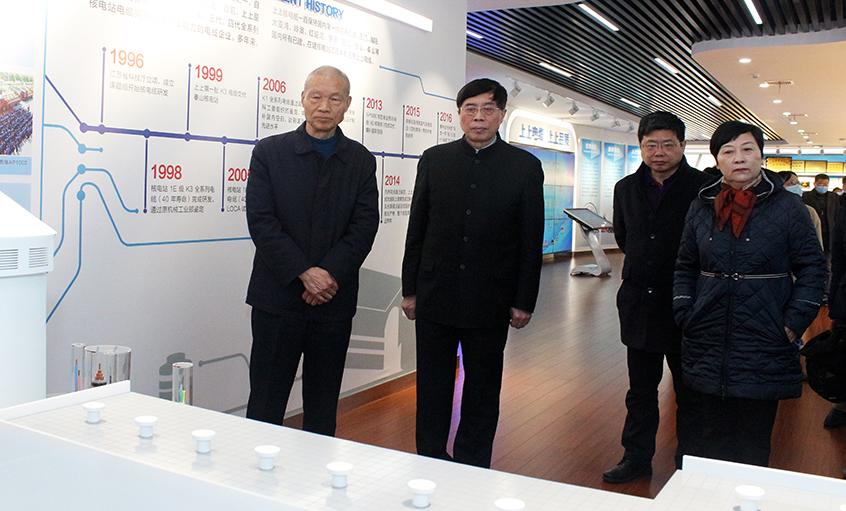 常州四药制药有限公司董事长屠永锐一行来上上亚博yabo210参观交流