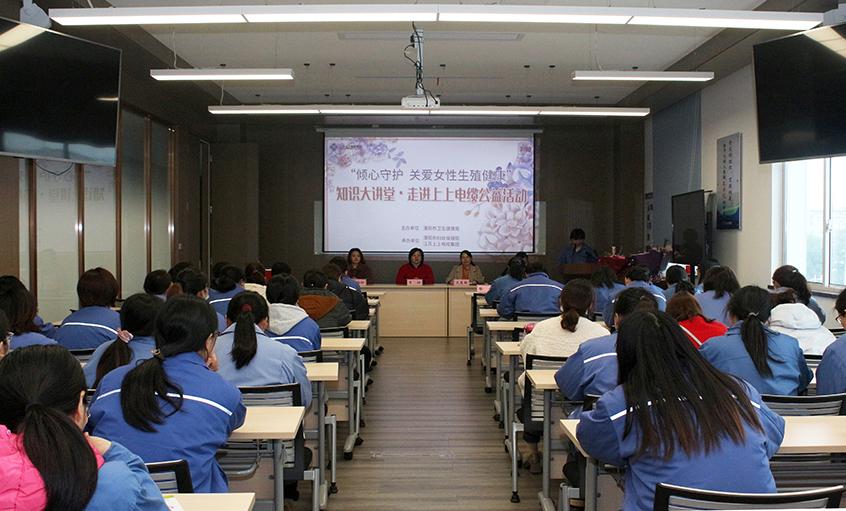 """上上亚博yabo210举办""""关爱女性健康""""知识讲座"""