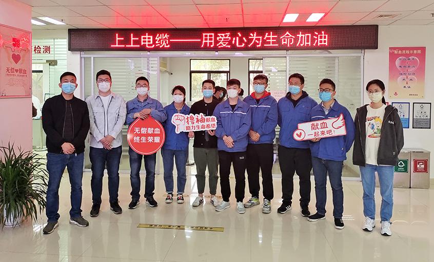 春风化雨返寒意,爱心献血传温情——上上亚博yabo210组织员工无偿献血