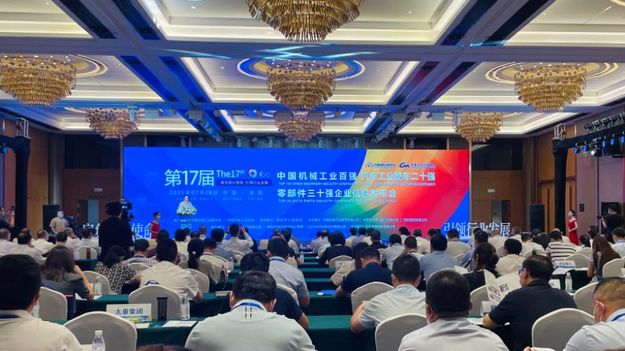 2020中国机械工业百强发布,上上亚博yabo210位列第22位